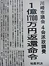 120131_184831